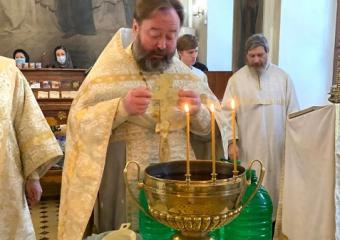 Богоявление, Крещение Господне