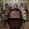 Праздник Святой Троицы.